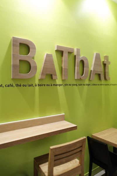 batbat-image-1