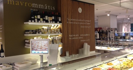 Mavrommatis Lafayette Gourmet Paris Haussmann