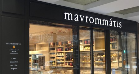 Mavrommatis – rue de la Convention Paris